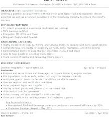 Bartending Resume With No Experience Bar Tending Resumes For