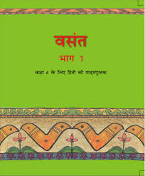 ncert cbse book class hindi vasant ncert cbse class 6 hindi book vasant