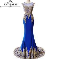 Sexy Mermaid Wedding Dresses <b>Detachable</b> Train Off Shoulder ...