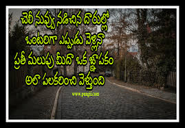 Best Heart Touching Love Quotes In Telugu Free Download Pungii