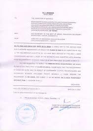 Education Department Of Assam Govt