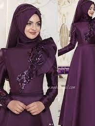 Top 10 Abaya Designs For Wedding - Brandstab