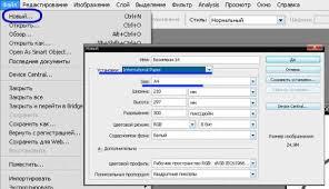 Как сделать грамоту на компьютере 2 Работа в фотошопе