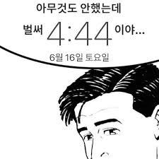 韓国で流行中 ケータイのロック画面が面白い Aleum Town