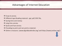 role of internet to promoting higher education e reading material 11 disadvantages of internet education