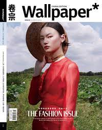 September 2018 Covers (Wallpaper China ...