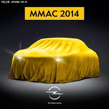 new car releases august 2014Moscow Motor Show released Opel new model notice