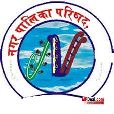 Image result for Nagar Palika