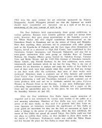 essays on censorship argumentative edu essay
