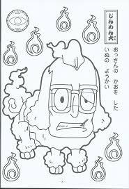 Watch Yo Kai Coloring Pages Sketch