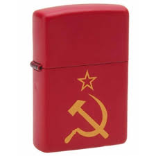 Купить <b>Зажигалка Zippo Z233 Russian Hammer Sickle</b> Серп и ...