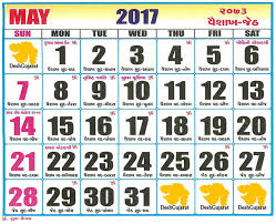 2010 Calendar January Hindu Calendar 2010 With Tithi In Hindi 2018 For Expertise