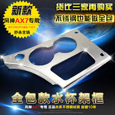 get ations mixsuper dedicated dongfeng fengshen ax7 stalls row cup holder decorative frame glass box decorated with sequins