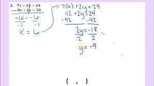 elimination without multiplying