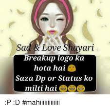 memes and p d sad love shayari breakup logo ka