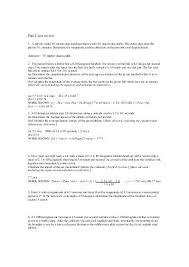 life skills essay units of work