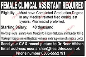 Clinical Assistant Jobs Female Clinical Assistants Job Opportunity 2019 Job Advertisement