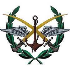 وزارة الدفاع السورية - YouTube