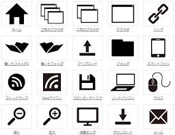 Epspngを無料でダウンロードできる素材サイト イラスト無料ネット