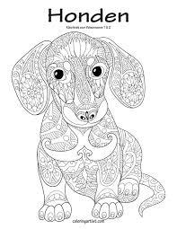 Honden Kleurboek Voor Volwassenen 1 2