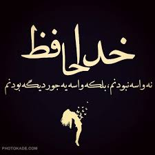 Image result for ‫عکس عاشقانه غمگین‬‎