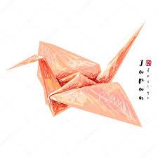 Japanese Origami Paper Crane Stock Vector Artskvortsova 108241180