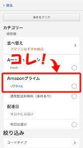 ドコモ amazon プライム 解約