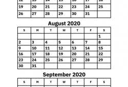 June July August September 2020 Calendar Calvert Giving