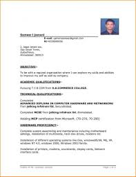 Resume Format Word Download Skills Based Microsoft Templates Ms