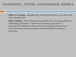 Nirayana Bhava Chalit Chart Online Analysis Birth Indian Online Charts Collection