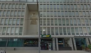 Контрольно ревизионный отдел по Москве часы работы телефон  Контрольно ревизионный отдел