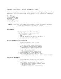 Example Of Resumes For Internships Examples Of Resumes For Internships Sample Resumes For Interns