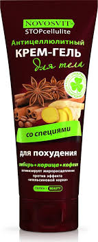 Крем для ухода за кожей Novosvit Антицеллюлитный <b>крем</b>-<b>гель</b> ...