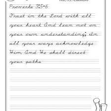Cursive Writing Exercise Cursive Handwriting Practice Cursive