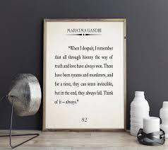 Gandhi Love Quotes Gorgeous Mahatma Gandhi Quote Gandhi Poster Gandhi Quotation Inspiring