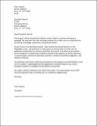 Sample Paralegal Cover Letter Gallery Cover Letter Sample Brilliant