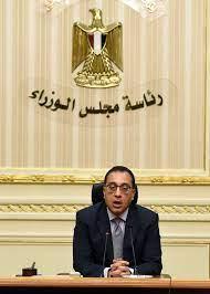 تفاصيل قرارات رئيس الوزراء ضمن... - رئاسة مجلس الوزراء المصري