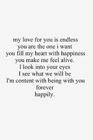 I Want You Quotes
