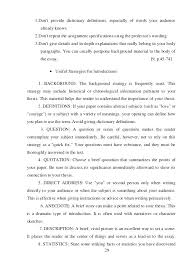 Step By Step Essay Example Definition Essay Image Titled Write A
