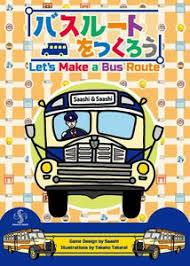 makea lets make a bus route board game boardgamegeek