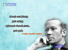 75 Quotes On Smile In Tamil Soaknowledge