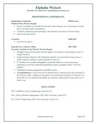 Chic Janitorial Resume Objectives In Janitor Resume Sample
