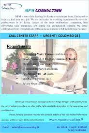 call center staff colombo 02 jobs vacancies in sri lanka top best job site in sri lanka cv lk
