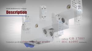 chint nc1 32 wiring diagram chint image wiring diagram chint nch8 din rail contactor on chint nc1 32 wiring diagram