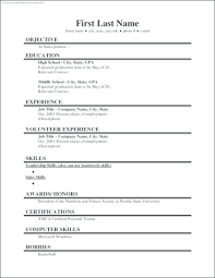 Template Resume Ms Word Empty Form Example How To Open Microsoft Sevte
