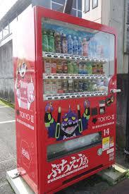 Japan School Girl Vending Machine Impressive Big Japan Adventure Side Note Vending Machines Fizzlebit