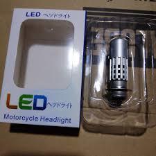 Bóng đèn Led gắn xe máy chính hãng 97,500đ