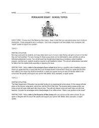 Persuasive Letter Examples For College Valid Examples Of Persuasive