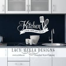 kitchen love served daily decal wall art kitchen decor kitchen wall stickers kitchen love served