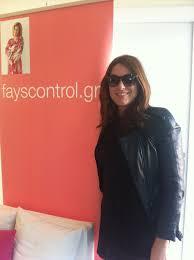 alex bling - Fay's Control